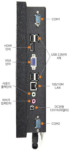 touchpc104-2.jpg