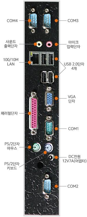touchpc15-2.jpg